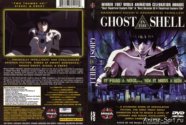 Ghost In The Shell 2 Streaming Ita Hd - Les Film Vostfr