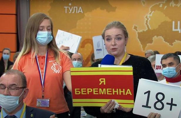 ВРязани СКпросят проверить предложение наградить «героя-чиновника»