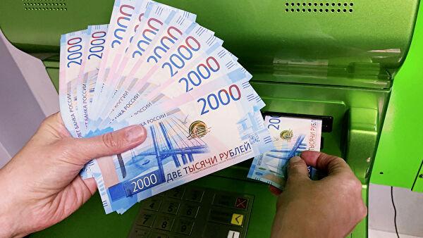 Больше половины заемщиков вРоссии допускали просрочку покредиту