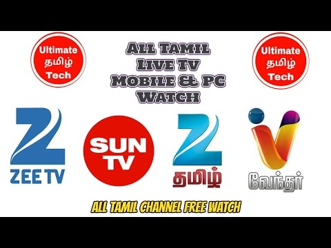 Tamil Live Free TV Download - tajtech2013tamillivefreetv