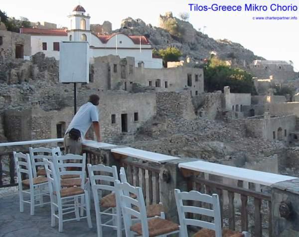 Недвижимость за границей в остров Тилос