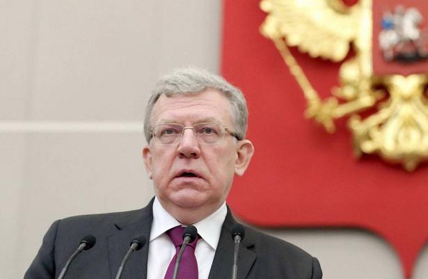 Кудрин считает, чтоспад российской экономики в2020 году может составить до4,5%