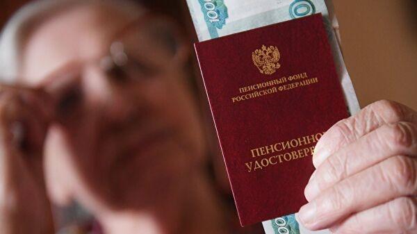 Эксперт предположил отказ РФотвыплаты пенсий