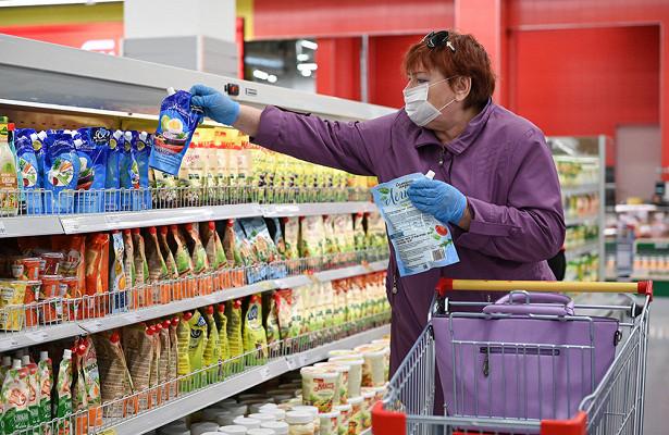 Эксперт обнадежил россиян снижением темпов роста ценнапродукты