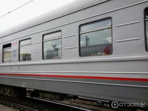 Самара анапа билеты поезд