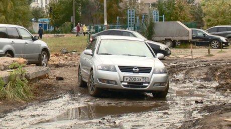 ВТерновке дорога ушколы № 69превратилась вболото