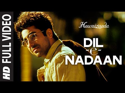 Ae Dil E Nadan Free Mp3 Download - Mp3songfree