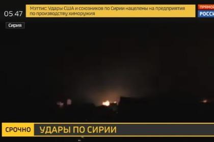 «Россия 24» выдала обстрел ЛНРзаатаку наСирию