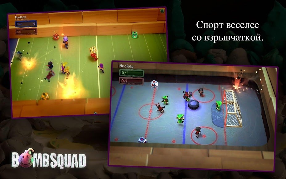 Download agmp bombsquad