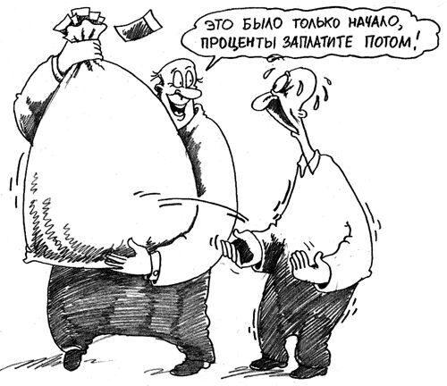 Налогообложение ндс процентов по займам