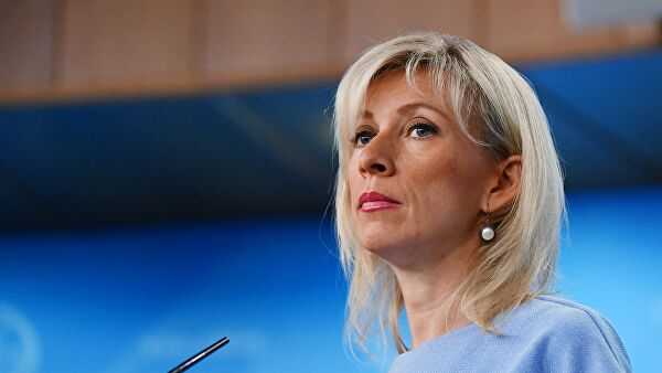 Захарова заявила оразрушении репутации ОЗХО