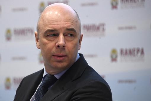 Силуанов: Россия обратится всудАнглии подолгу Украины