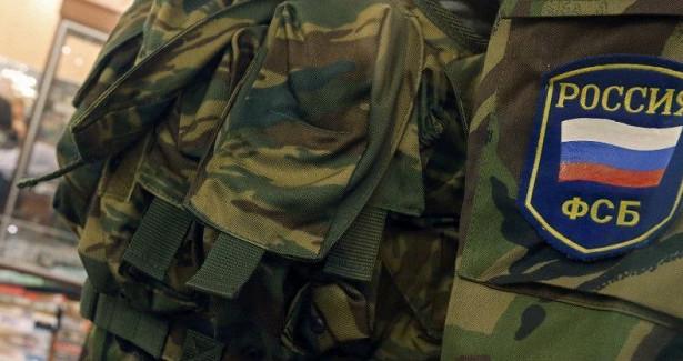 ФСБсообщила обубийстве подозреваемого втерроризме вКрыму