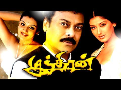 MyMoviezwapIN - Telugu 2017 MP4 3GP Avi HD Full Movie