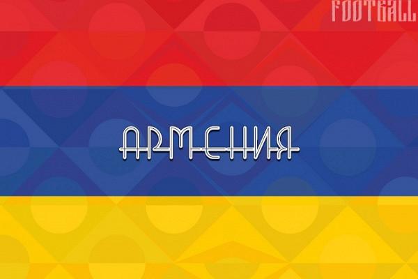 Сборная Армении обыграла Северную Македонию изаняла первое место вгруппе С2