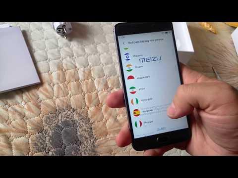 Смартфон мейзу м5 ноут на алиэкспресс