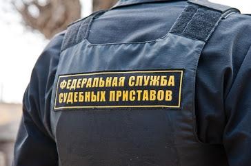 СМИ: вВолгограде задержали глав ФССП иРосимущества