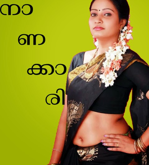 Malayalam New Kambi Kathakal Pdf - Free MP3 Download