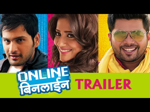 Gondhal video songs - Online Binline Songs Online