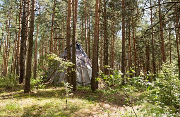 ВЯрославле открыли филиал «министерства радости сатаны»: фото ивидео