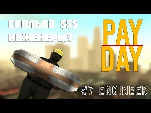 Advance payday tustin