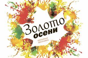 В«Гармонии» вМихайловске разыграют квартиры идругие призы