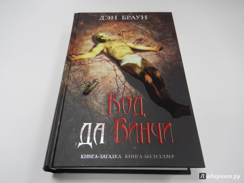 Novel Terbaru - Download Novel