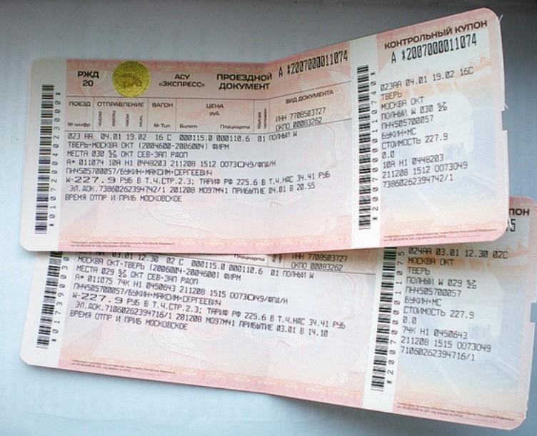 Билеты на автобус пермь челябинск