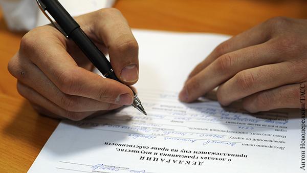 ВОПоценили инициативу повысить налоги надоходы состоятельных граждан