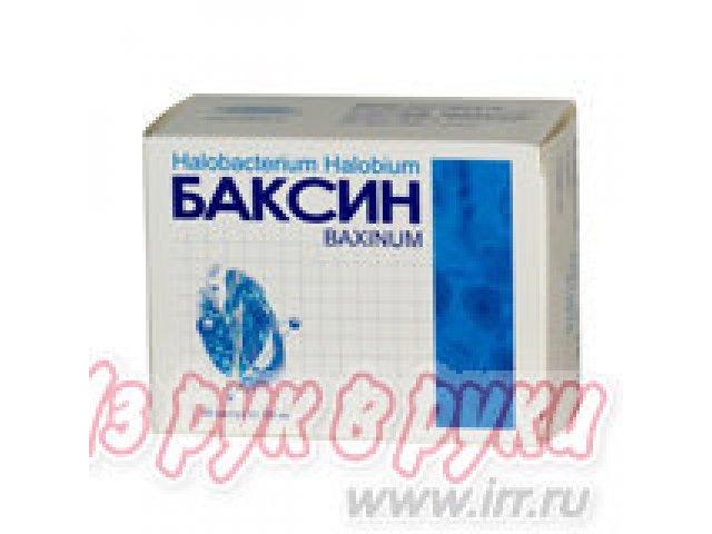 baksin-pri-psoriaze-otzivi