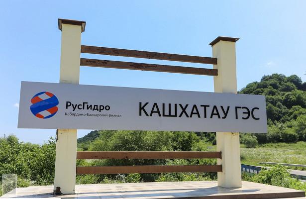 Гидроагрегат мощностью более 21МВтнаГЭСвывели накапремонт вКабардино-Балкарии