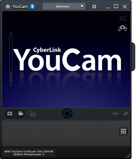 CyberLink YouCam (free version) download for PC