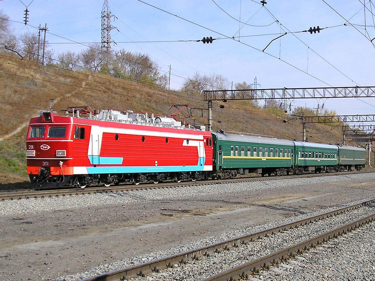 Купить билет днепропетровск львов поезд аренде лимузинов автомобилей
