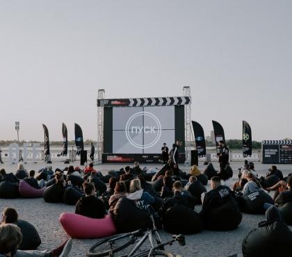 Вход напоказы бесплатный: вЧелябинске пройдет фестиваль уличного кино