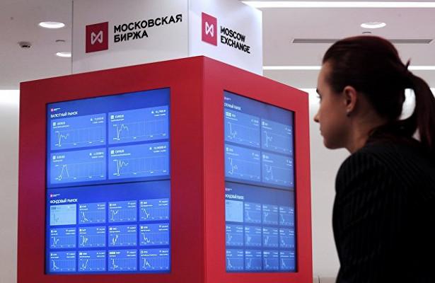 Российский рынок акций пережил серьезное падение