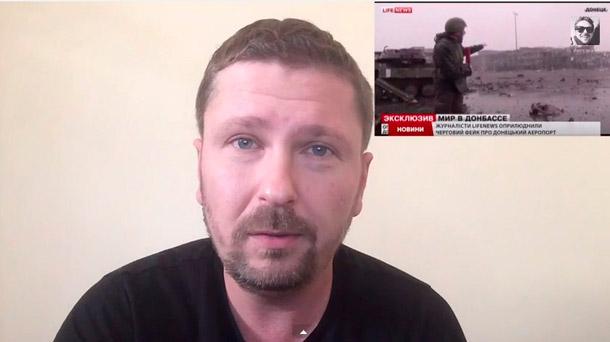 Новости украина lifenews