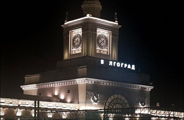Нажелезнодорожном вокзале Волгограда перегоревшая лампочка вновь изменила имягорода
