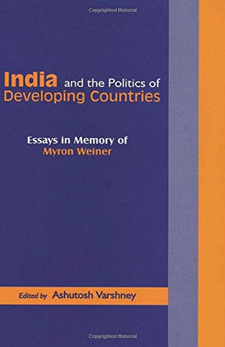 I LOVE MY INDIA : Essays - English for Students