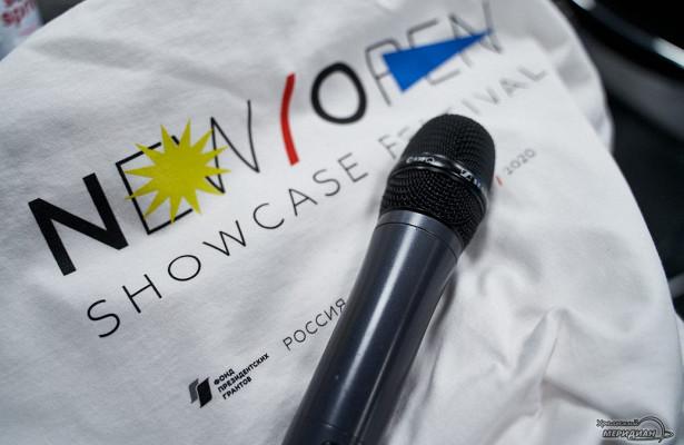 ВЕкатеринбурге шоукейс-фестиваль New/Open представил экспертное жюри