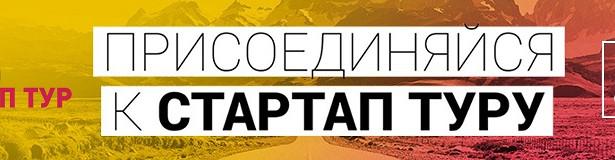 ВКрасноярске завели дело наорганизатора митинга «Зачистое небо».