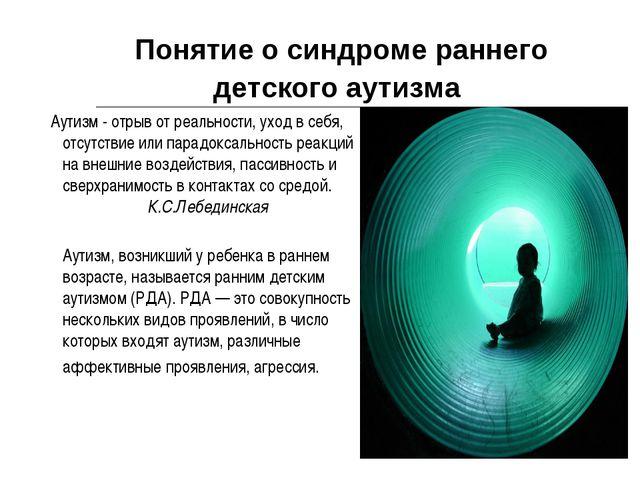 книга по астрономии для детей fb2