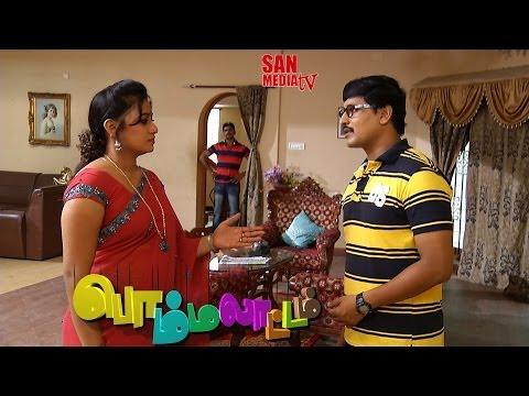 Serial Thirai - Watch Tamil Serial Online Tamil Tv Shows