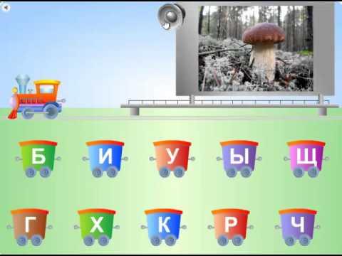 китайские иероглифы и их значение на русском для детей