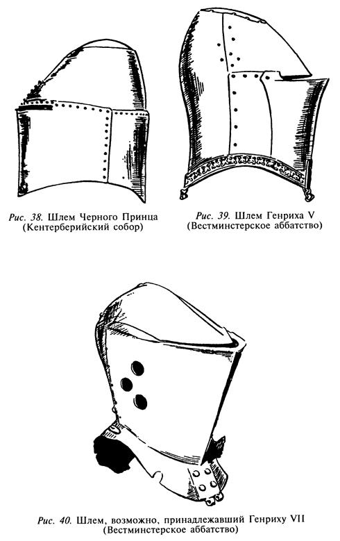 армейская форма одежды обр.1960-х годов ссср