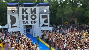 Фестиваль «Кинотавр» проведут вСочи всентябре