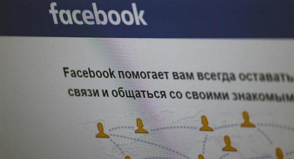 Facebook обязали платить новостным изданиям
