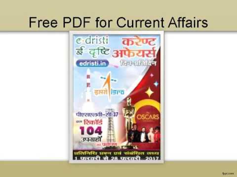 Tnpsc Current Affairs 2018 in Tamil English Pdf files