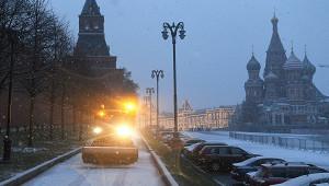ВМоскве объявлено экстренное предупреждение МЧС
