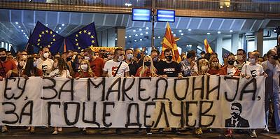 «Заставляют отказаться отсвоей истории». Споры онациональных героях мешают расширению ЕС