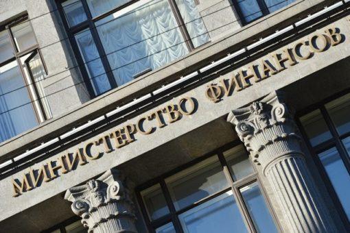 Облсовет согласовал «кабальное» соглашение сМинфином
